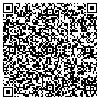 QR-код с контактной информацией организации ОАО КРАСНОЕ ЗНАМЯ, ЗАВОД