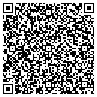 QR-код с контактной информацией организации МЕДЭЛ