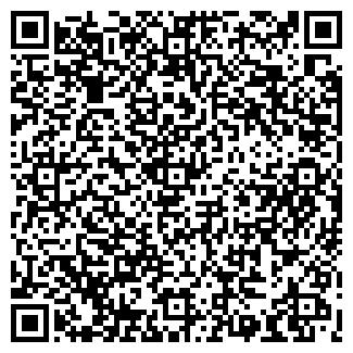 QR-код с контактной информацией организации ООО РИКОНА