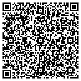 QR-код с контактной информацией организации ООО ЭКОСТРОЙ