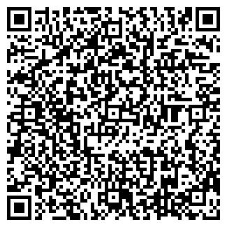 QR-код с контактной информацией организации ПУШЕ