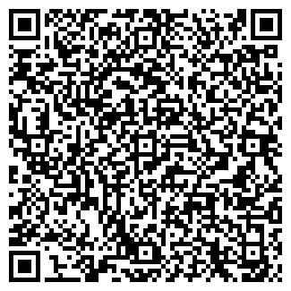QR-код с контактной информацией организации АРТПРОЕКТ