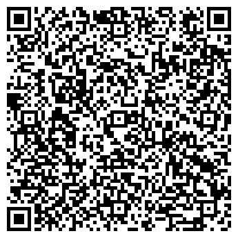 QR-код с контактной информацией организации ВАША КУХНЯ; ЧП ТРАВКИНА В. А.
