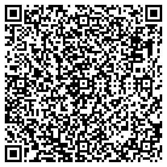 QR-код с контактной информацией организации ДИАМАНТ-ГЕЙМ, ООО
