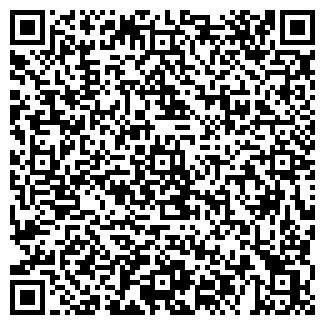 QR-код с контактной информацией организации КРЕПКИЙ ОРЕШЕК