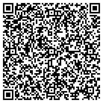 QR-код с контактной информацией организации МАГАЗИН МЕБЕЛЬ НА ПОДБЕЛКЕ