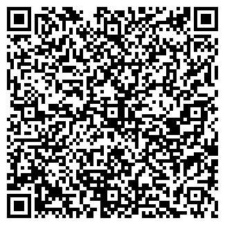 QR-код с контактной информацией организации МЕБЕЛЬ ДИЗАЙН ОКС