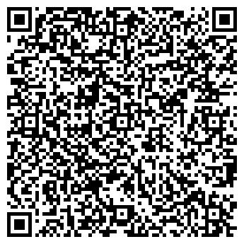 QR-код с контактной информацией организации САЛОН-МАГАЗИН ЭКСКЛЮЗИВ