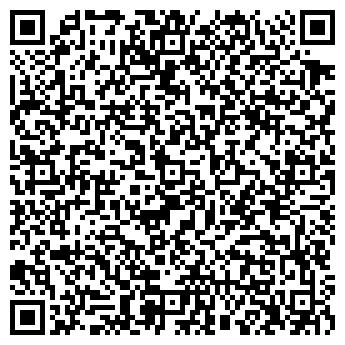 QR-код с контактной информацией организации СПЕЦПРОФТОРГ, ООО