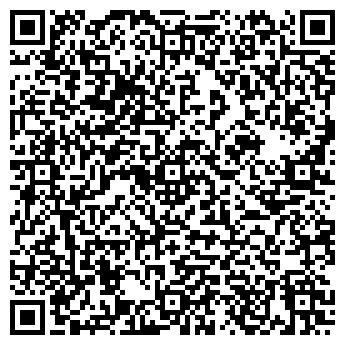 QR-код с контактной информацией организации ТОРГОВЛЯ И СЕРВИС, ЗАО