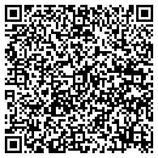 QR-код с контактной информацией организации ООО ЭРАСТ