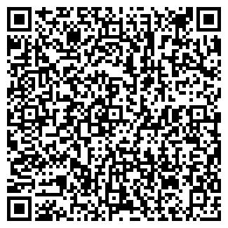 QR-код с контактной информацией организации ЭРАСТ