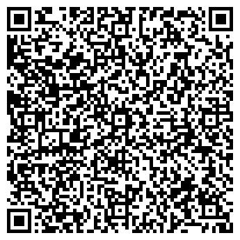 QR-код с контактной информацией организации БАТЫССТРОЙ ТОО
