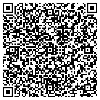 QR-код с контактной информацией организации МАСТЕРСКАЯ ПАПЫ КАРЛО