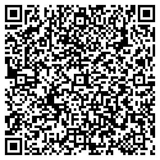 QR-код с контактной информацией организации ЭЛЕГИЯ ПЛЮС