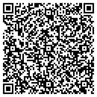 QR-код с контактной информацией организации ООО ВИКТОРИЯ