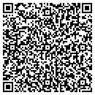 QR-код с контактной информацией организации ООО РАДУГА-Р