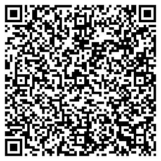 QR-код с контактной информацией организации ООО ГЕЛИОС