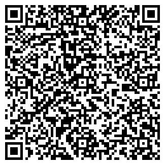 QR-код с контактной информацией организации ОКНА ПЛЮС