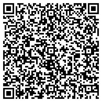 QR-код с контактной информацией организации ЗАО ОРИОН