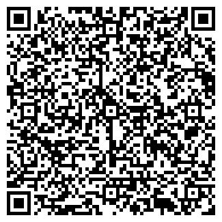QR-код с контактной информацией организации БУЗИНА Н.А.
