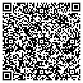 QR-код с контактной информацией организации РЯЗАНЬВЕСТ, ООО