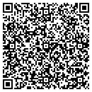QR-код с контактной информацией организации МОДЕЛЬНАЯ ОБУВЬ