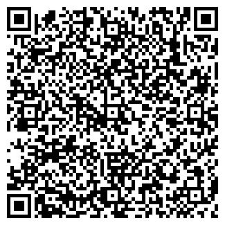 QR-код с контактной информацией организации РАДАНА, ЗАО