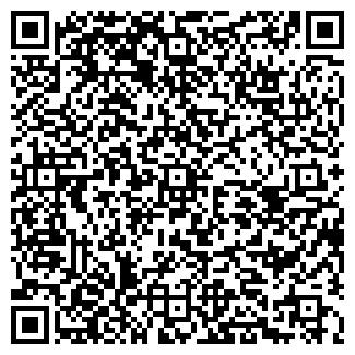 QR-код с контактной информацией организации РЯЗОБУВЬТОРГ, ООО