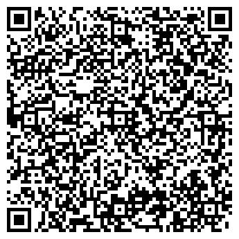 """QR-код с контактной информацией организации ООО """"Евростиль"""""""