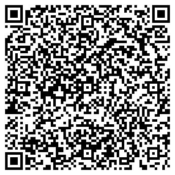 QR-код с контактной информацией организации БИБИГУЛЬ РЕСТОРАН