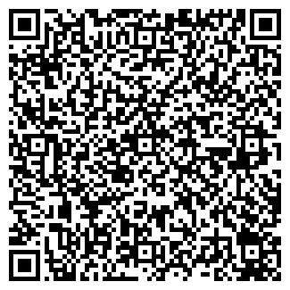QR-код с контактной информацией организации ЗАРЯ