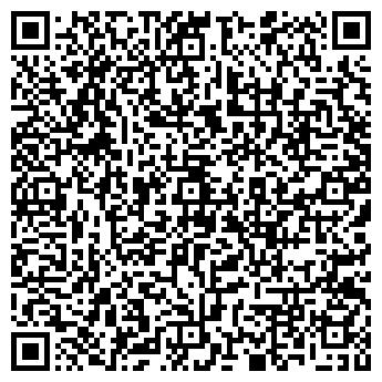 """QR-код с контактной информацией организации ООО Фирма """"Игрушка"""""""