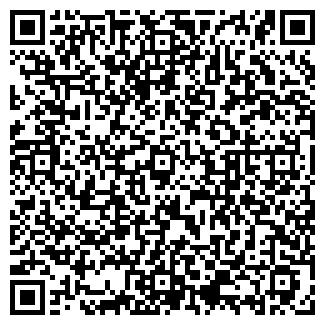 QR-код с контактной информацией организации ООО РОДИОН ПРИНТ ПКФ