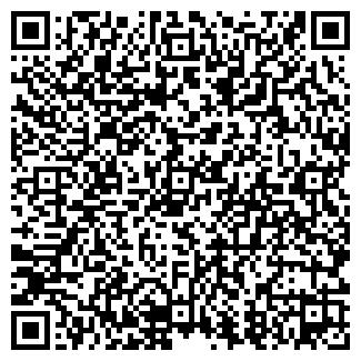QR-код с контактной информацией организации БИОЭНЗИМТЕХНОЛОГИЯ