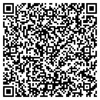 QR-код с контактной информацией организации МЕДЭК-ОКА, ООО