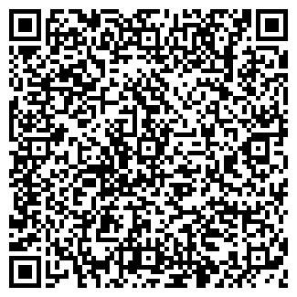 QR-код с контактной информацией организации ФАРМАЦИЯ OOO