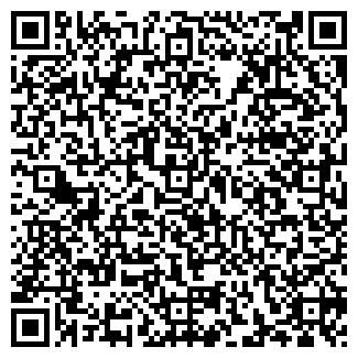 QR-код с контактной информацией организации ФАРМТЕРРА, ООО