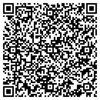 QR-код с контактной информацией организации ООО ВАТХЭМ-ФАРМАЦИЯ