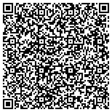 QR-код с контактной информацией организации ООО РЯЗАНСКИЙ ОПЫТНЫЙ ЗАВОД ПО ПРОИЗВОДСТВУ ТЕХНОЛОГИЧЕСКОЙ ОСНАСТКИ
