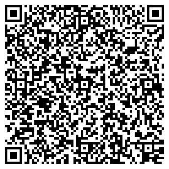 QR-код с контактной информацией организации ООО ЭЛЕКТРОКАБЕЛЬНАЯ АРМАТУРА