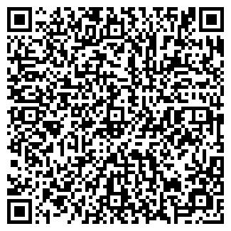 QR-код с контактной информацией организации ЗАО СТАРТ