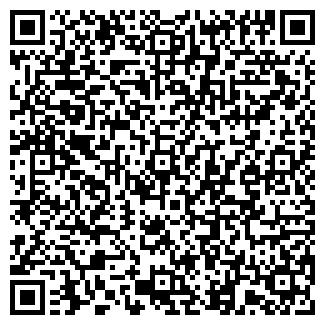 QR-код с контактной информацией организации ВТОРМЕТ-СЕРВИС