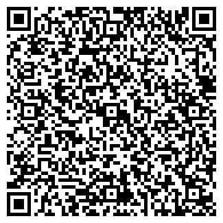 QR-код с контактной информацией организации СТИМУЛ МАГАЗИН