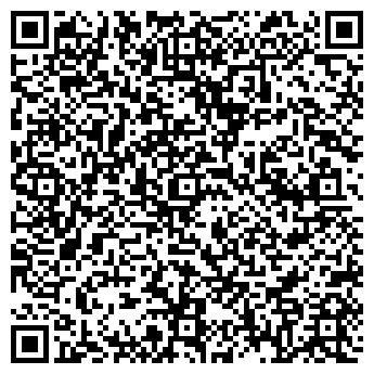 QR-код с контактной информацией организации БИВУАК ГОСТИНИЦА