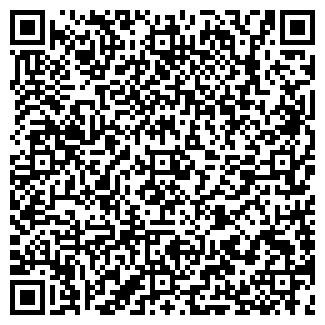QR-код с контактной информацией организации РЕГНАЛ, ООО