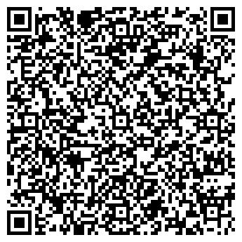 QR-код с контактной информацией организации БИЗНЕС-СЕРВИС ТОО