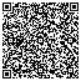 QR-код с контактной информацией организации ООО БИОТОН