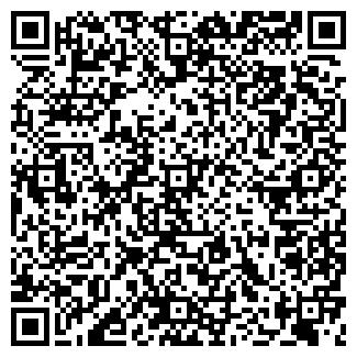 QR-код с контактной информацией организации МЕДИФЛОН, ООО