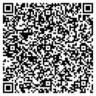 QR-код с контактной информацией организации ЦИЛИТА